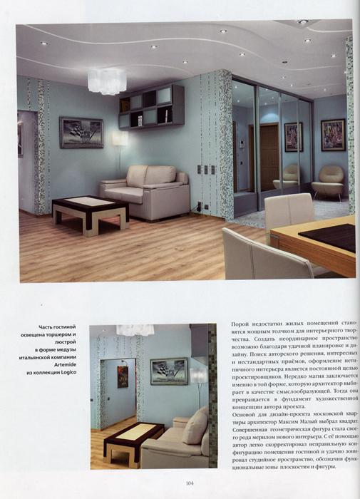 dybenko P34